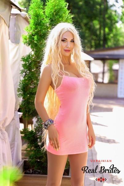 Photo gallery №6 Ukrainian lady Miroslava