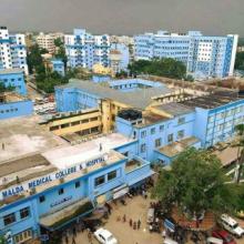 Malda Medical College and Hospital Image