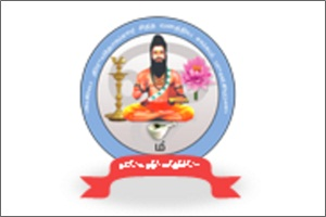 ATSVS Siddha Medical College and Hospital, Kanyakumari