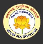 Adarsha Science, Jairamdas Bhagchand Arts and Birla Commerce Mahavidyalaya, Amravati