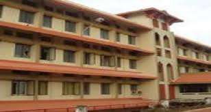 The Temple Of Hahnemann Homoeopathic Medical College & Hospital, Munger Image