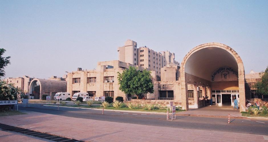 SGPGIMS (Sanjay Gandhi Postgraduate Institute of Medical Sciences), Lucknow Image
