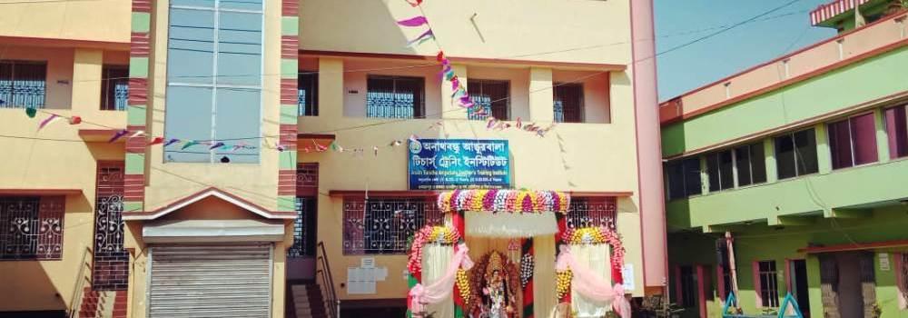 Anath Bandhu Angurbala Teachers' Training Institute, Purba Medinipur