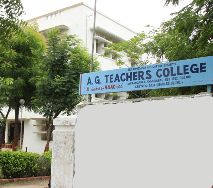 A.G. Teachers College, Ahmedabad