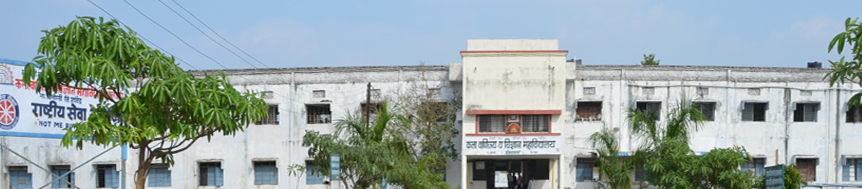 Arts, Commerce and Science College, Nanded