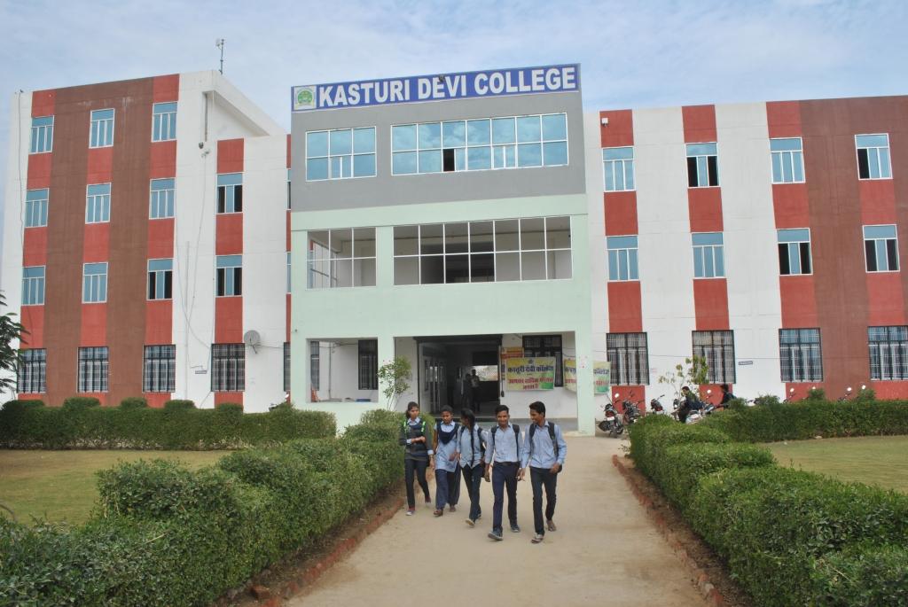 Kasturi Devi College, Jaipur Image