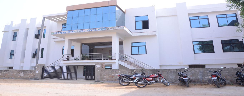 Piyush College, Chomun