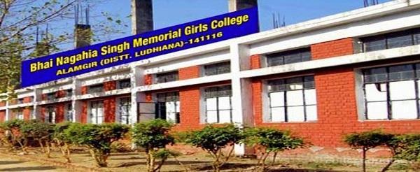 Bhai Nagahia Singh Memorial Girls College