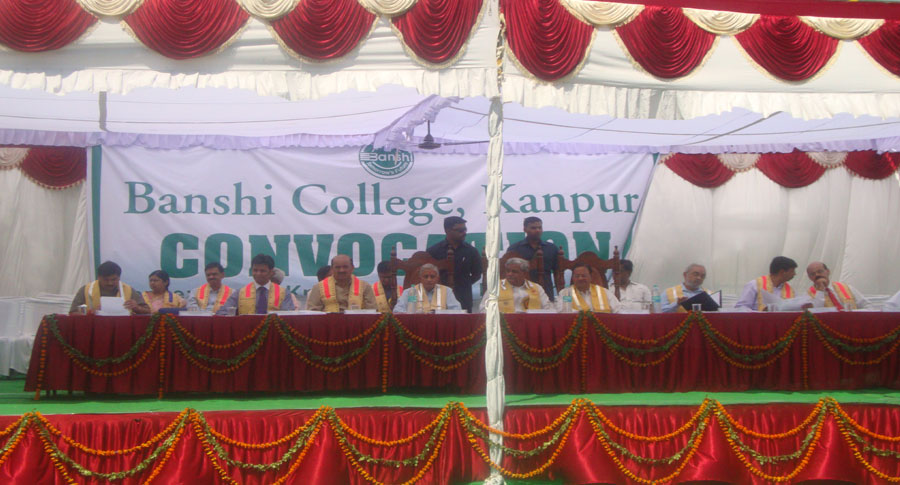Banshi College of Management and Technology