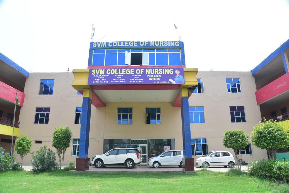 SVM College of Nursing, Baland Image