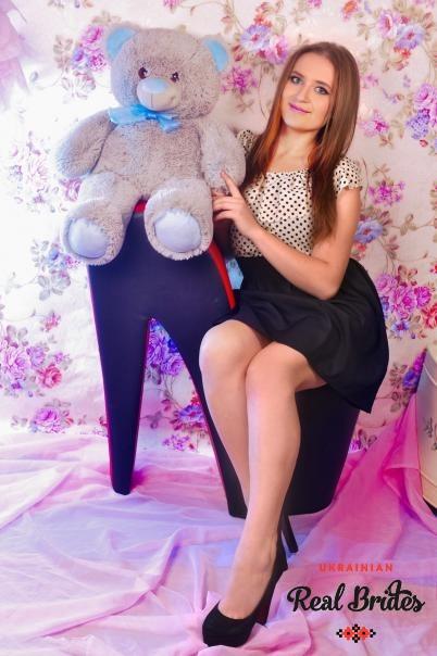 Photo gallery №12 Ukrainian bride Natalia