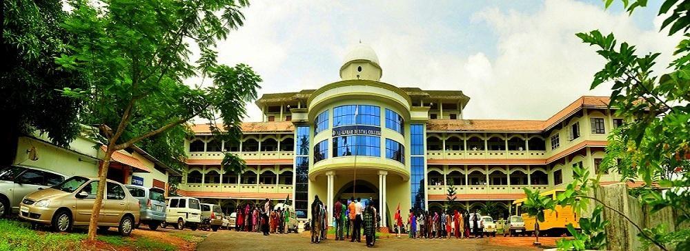 Al-Azhar Dental College Image