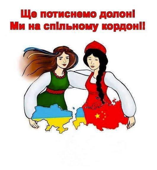 Украина должна иметь право голоса во всех переговорах между США и Россией по Донбассу, - Зеркаль - Цензор.НЕТ 483
