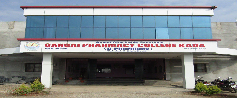 Anand Charitable Sanstha's Gangai Pharmacy College, Kada
