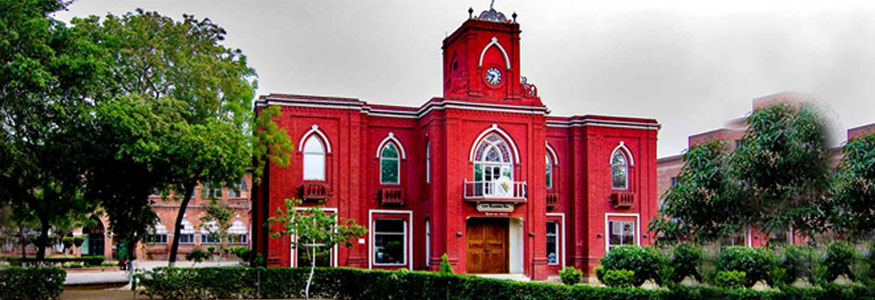 Christian Medical College and Hospital, Ludhiana