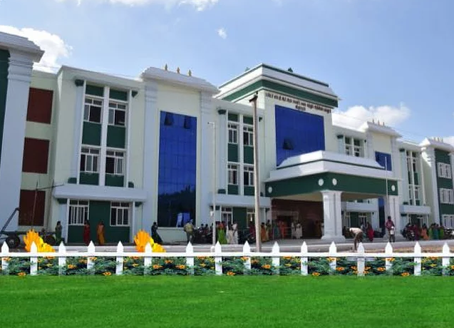 Dr. M.G.R. Government Arts and Science College for Women, Villupuram Image