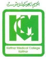 Katihar Medical College, Katihar
