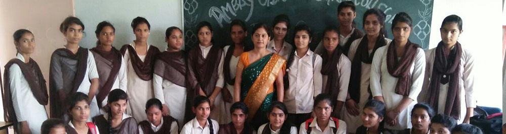 Ambay Girls Degree College, Hapur