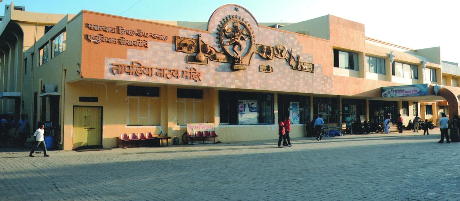 Dr. Sow. Indirabai Bhaskarrao Pathak Mahila Mahavidyalaya, Aurangabad