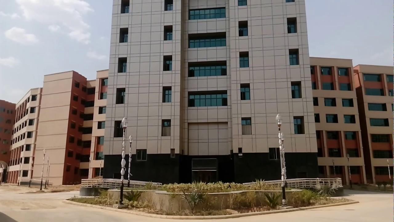 Deen Dayal Upadhyaya College, New Delhi Image