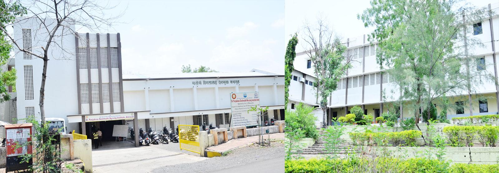 Dr. Panjabrao Deshmukh Nursing Institute, Amravati