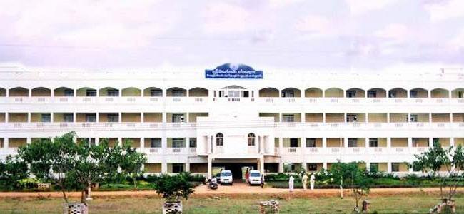 Sri Venkateswara Ayurvedic College, Tirupati Image