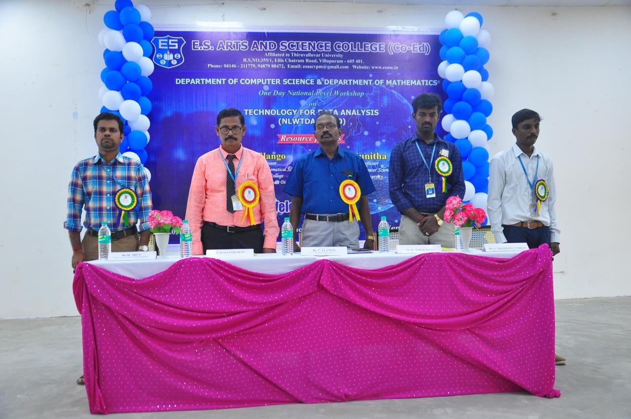 E.S. Arts and Science College, Villupuram
