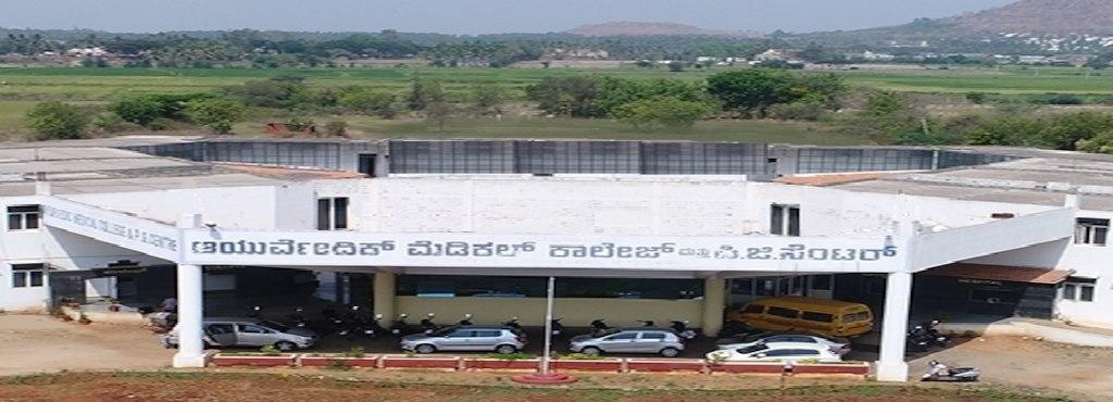 Ashwini Ayurvedic Medical College and P.G Centre Image