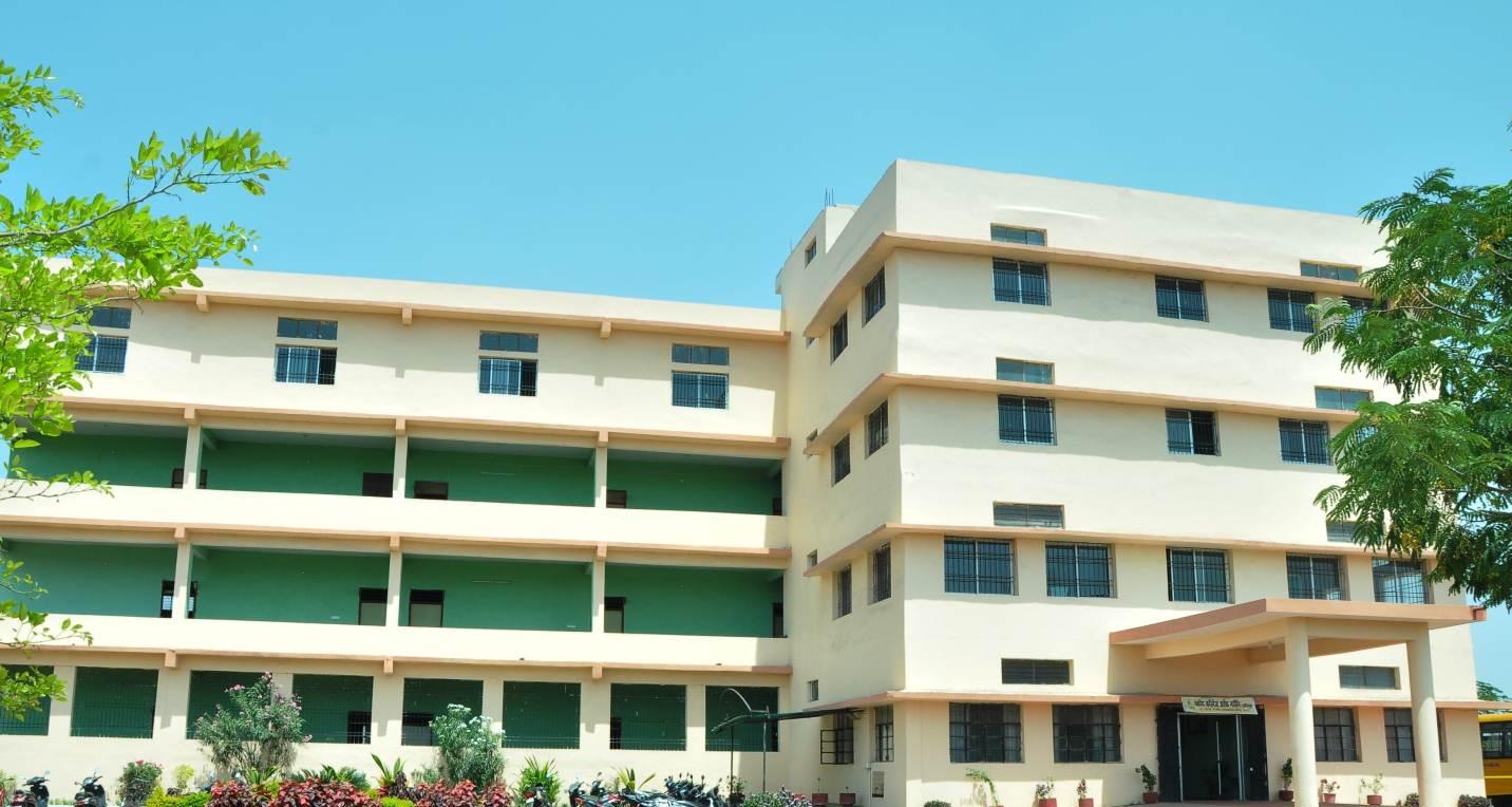 Scope College Of Nursing Institute, Raipur Image
