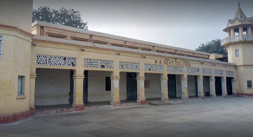 M.R. Government College, Fazilka