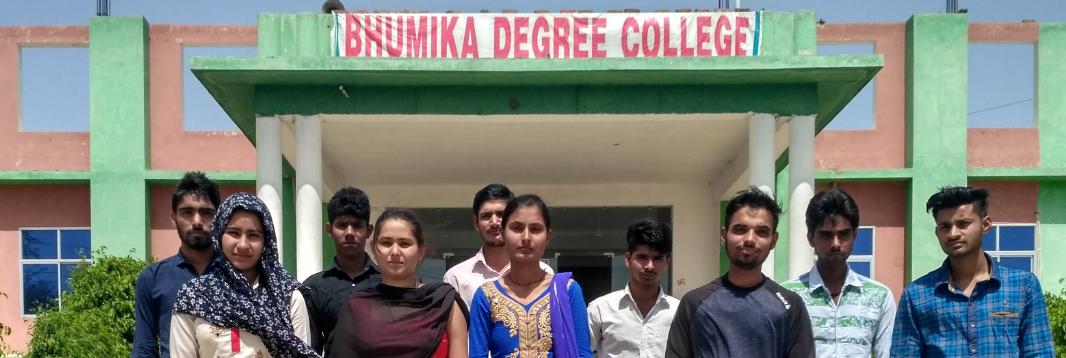 Bhumika Degree College, Mahendragarh