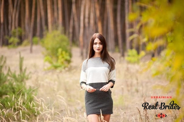 Photo gallery №5 Ukrainian girl Veronika