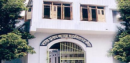 Rana Pratap Girls College Image
