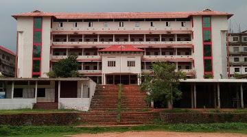 Al-Azhar College of Arts and Science, Thodupuzha