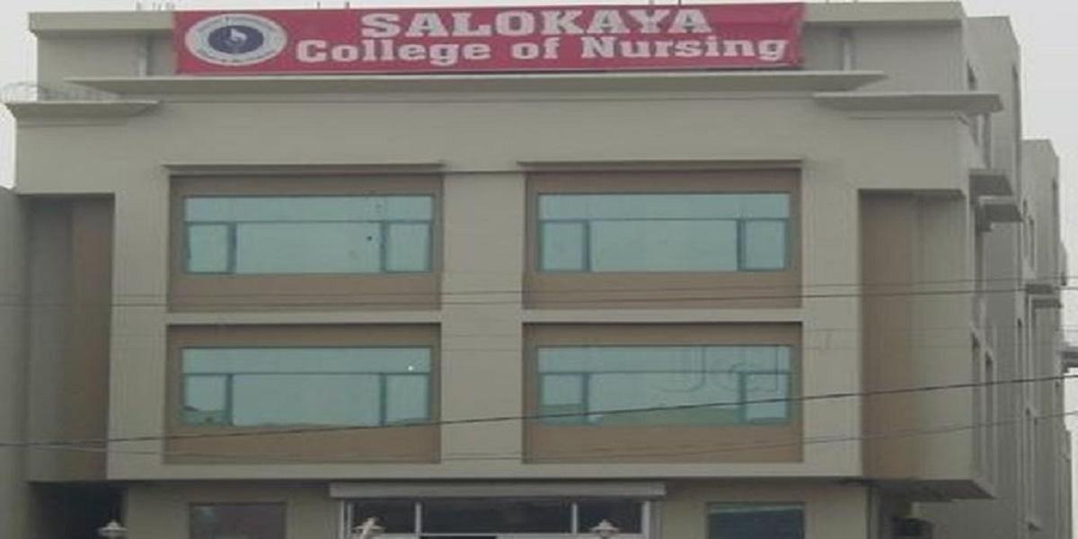 Salokaya College Of Nursing Image