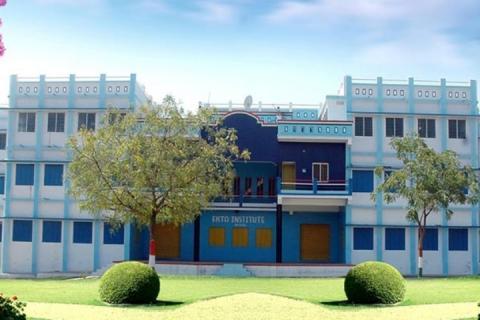 Ekta Nursing College, Khed Brahma Image