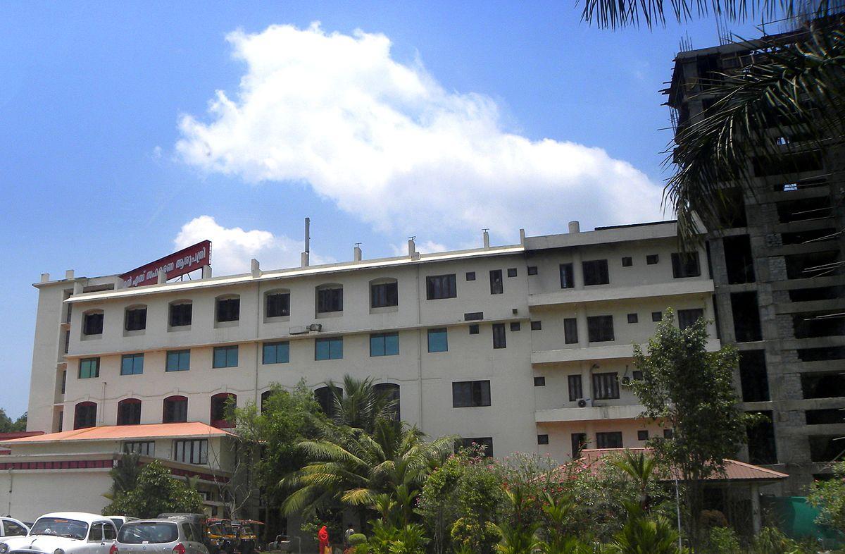 N S Memorial Institute of Medical Sciences Image