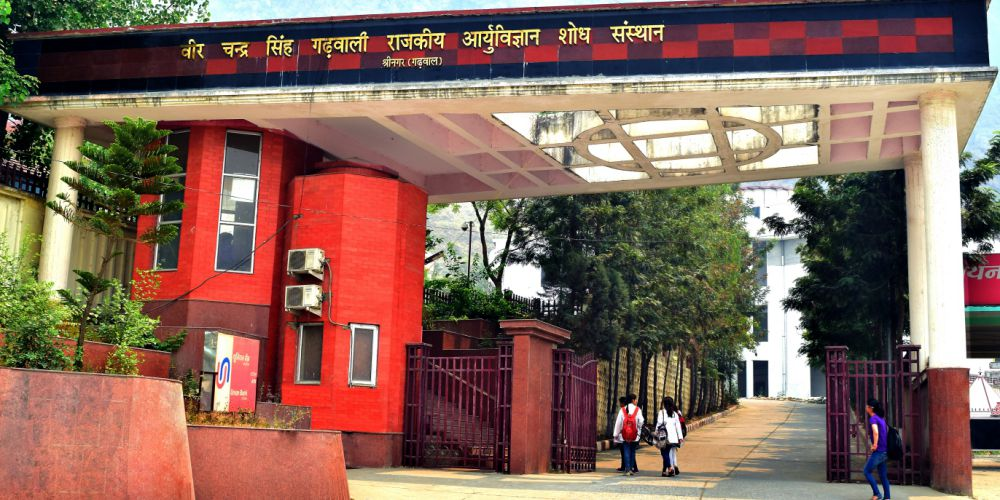 Veer Chandra Singh Garhwali Government Institute of Medical Science and Research, Srinagar Image