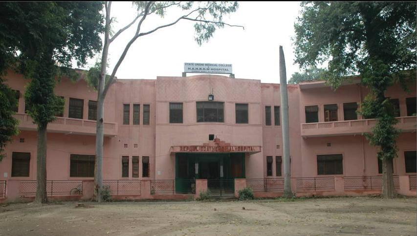 Government Unani Medical College, Himmatganj