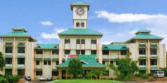 Ahalia Ayurveda Medical College