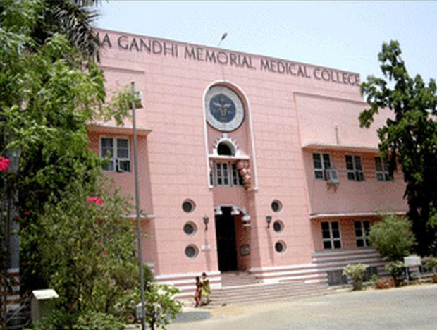 M G M Medical College, Indore Image