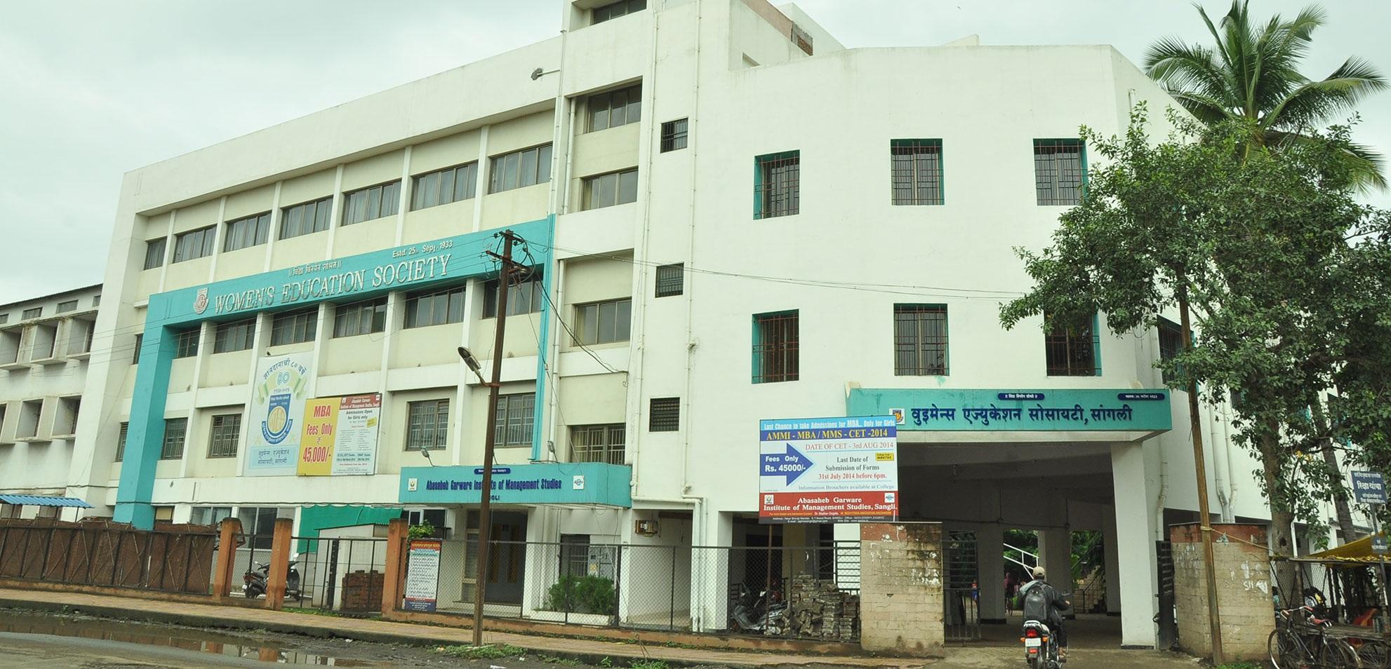 ABASAHEB GARWARE INSTITUTE OF MANAGEMENT STUDIES, SANGLI