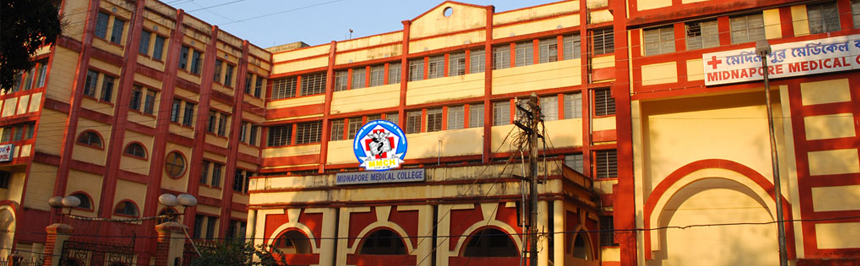 Midnapore Medical College and Hospital College Of Nursing, Midnapur Image