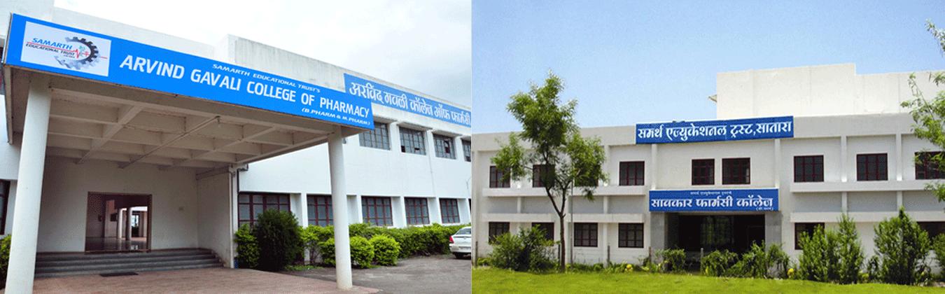 Arvind Gavali College Of Pharmacy