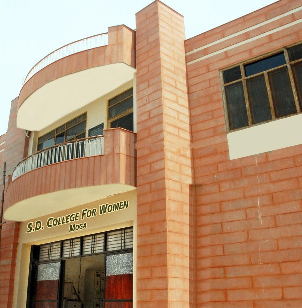 SD College For Women, Moga Image