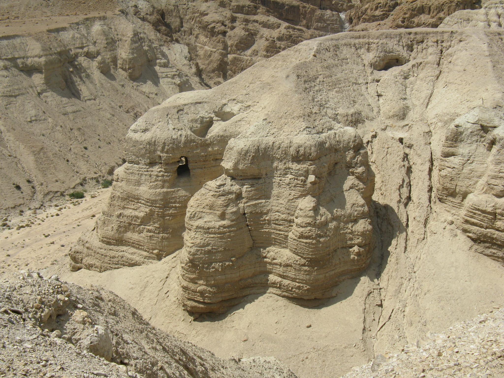 Национальный парк Кумран
