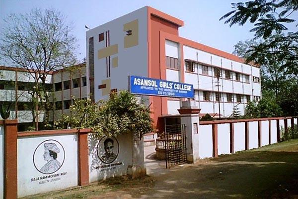 Asansol Girls' College, Burdwan