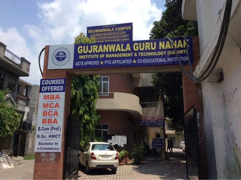 Gujranwala Guru Nanak Institute of Management and Technology, Ludhiana Image