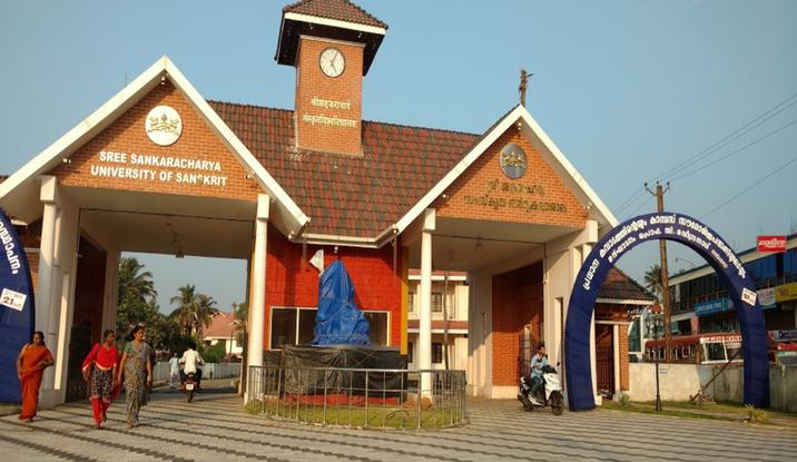 SSUS (Shree Sankaracharya University of Sanskrit)