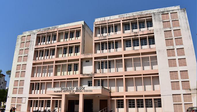 Dental Institute RIMS, Ranchi